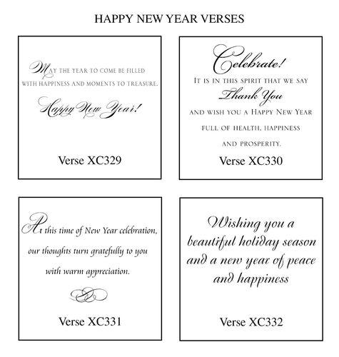 New Years Verses